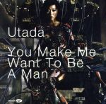 【輸入盤】You Make Me Want to Be a Man(通常)(輸入盤CD)