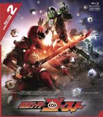 仮面ライダーゴースト Blu-ray COLLECTION 2(Blu-ray Disc)(BLU-RAY DISC)(DVD)
