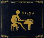 「DEEMO」SONG COLLECTION VOL.2(通常)(CDA)