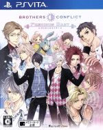 BROTHERS CONFLICT Precious Baby(ゲーム)