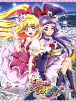 魔法つかいプリキュア! Blu-ray vol.1(Blu-ray Disc)(BLU-RAY DISC)(DVD)