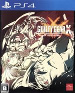 GUILTY GEAR Xrd -REVELATOR-(ゲーム)