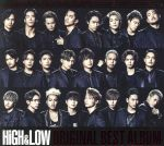 HiGH & LOW ORIGINAL BEST ALBUM(DVD付)(CD2枚+DVD1枚セット)(通常)(CDA)