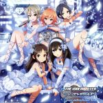 THE IDOLM@STER CINDERELLA MASTER Cool  jewelries! 003(通常)(CDA)