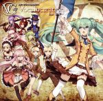 EXIT TUNES PRESENTS Vocalocreation feat.初音ミク(通常)(CDA)