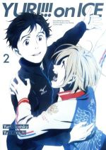 ユーリ!!! on ICE 2(Blu-ray Disc)(BLU-RAY DISC)(DVD)