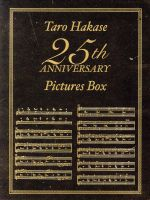 Taro Hakase 25th ANNIVERSARY Pictures Box(通常)(DVD)
