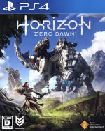 Horizon Zero Dawn(ゲーム)