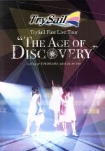 "TrySail First Live Tour""The Age of Discovery""(通常版)(Blu-ray Disc)(BLU-RAY DISC)(DVD)"