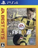 FIFA 17 EA BEST HITS(ゲーム)