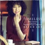 Timeless 20th Century Japanese Popular Songs Collection(通常)(CDA)
