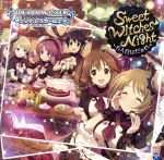 THE IDOLM@STER CINDERELLA GIRLS STARLIGHT MASTER 13  Sweet Witches'Night~6人目はだぁれ~(通常)(CDS)