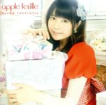 apple feuille(DVD付)(通常)(CDA)