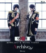 D.A.T MSWL2017&MUSIC VIDEO「Archives」(Blu-ray Disc)(BLU-RAY DISC)(DVD)