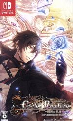 Code:Realize ~彩虹の花束~ for Nintendo Switch(ゲーム)