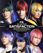 おそ松さん on STAGE F6 1st LIVEツアー Satisfaction(通常)(DVD)