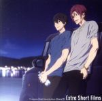 TVアニメ『Free!-Dive to the Future-』ドラマCD Extra Short Films(通常)(CDA)