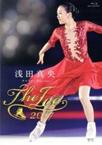 浅田真央チャリティBlu-ray『THE ICE 2017』(Blu-ray Disc)(BLU-RAY DISC)(DVD)