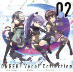 ONGEKI Vocal Collection 02(通常)(CDA)