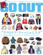 GO OUT(月刊誌)(6 2017 June vol.92)(雑誌)