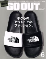 GO OUT(月刊誌)(6 2018 June vol.104)(雑誌)