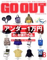 GO OUT(月刊誌)(8 2018 August vol.106)(雑誌)