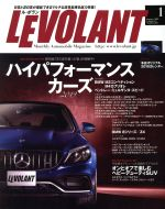 LE VOLANT(月刊誌)(Volme.43 Number.502 2019年1月号)(雑誌)