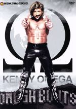 KENNY OMEGA - Ω(OMEGA) BOUTS -(通常)(DVD)