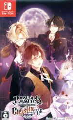DIABOLIK LOVERS CHAOS LINEAGE <限定版>(CD3枚付)(限定版)(ゲーム)