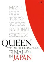 WE ARE THE CHAMPIONS FINAL LIVE IN JAPAN(初回生産限定版)(Blu-ray Disc)(三方背ケース、チケットレプリカ3種、パンフレット、スタッフパスレプリカ、解説書付)(BLU-RAY DISC)(DVD)