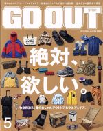GO OUT(月刊誌)(5 2019 May vol115)(雑誌)