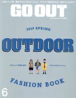 GO OUT(月刊誌)(6 2019 June vol116)(雑誌)