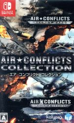 Air Conflicts Collection(ゲーム)