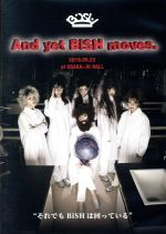 And yet BiSH moves.(通常)(DVD)
