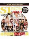 S1NO.1STYLEグランプリ2013 高画質限定!ユーザー人気投票ランキングBEST100(Bluーray Disc)