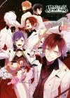 ブックオフオンライン【PC・携帯共通】DIABOLIK LOVERS 5th Anniversary Book Haunted dark bridal