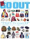 GO OUT(6 2017 June vol.92)月刊誌